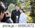 屋外 結婚 新郎新婦の写真 40861672