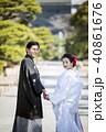 ポートレート 屋外 結婚の写真 40861676