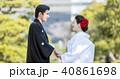 人物 ブライダル カップルの写真 40861698