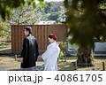 結婚 新郎新婦 和装の写真 40861705