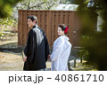 結婚 新郎新婦 和装の写真 40861710