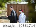 屋外 結婚 結婚式の写真 40861714