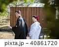 屋外 結婚 和の写真 40861720