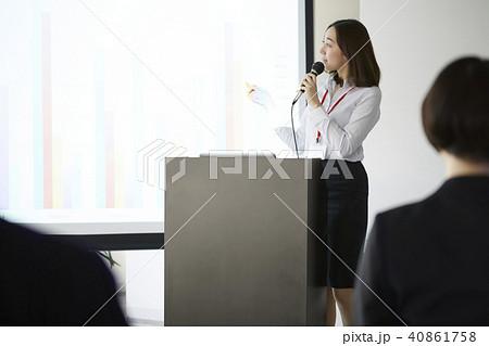 ビジネス プレゼン セミナー 40861758