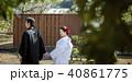 結婚 新郎新婦 和装の写真 40861775