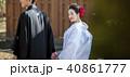 和装結婚式 新郎新婦 40861777