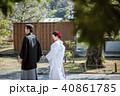 結婚 新郎新婦 和装の写真 40861785