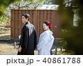 結婚 新郎新婦 和装の写真 40861788