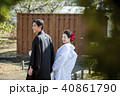 結婚 ウエディング 結婚式の写真 40861790
