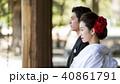 ポートレート 屋外 結婚の写真 40861791