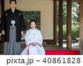 ポートレート 屋外 結婚の写真 40861828