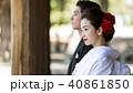 屋外 結婚 新郎新婦の写真 40861850