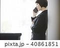女性 ビジネスウーマン 電話の写真 40861851