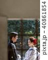 屋外 結婚 和の写真 40861854
