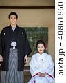 ポートレート 屋外 結婚の写真 40861860