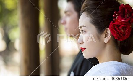 和装結婚式 花嫁 40861862