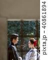屋外 結婚 和の写真 40861894