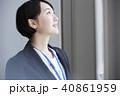女性 アジア人 ビジネスウーマンの写真 40861959