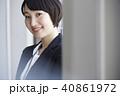 女性 アジア人 ビジネスウーマンの写真 40861972