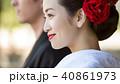 人物 女性 カップルの写真 40861973