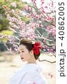 和装結婚式 花嫁 40862005