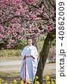 和装結婚式 花嫁 40862009