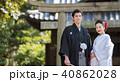 ポートレート 屋外 結婚の写真 40862028