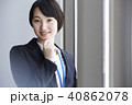人物 女性 ポートレートの写真 40862078