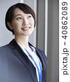 女性 ポートレート ビジネスウーマンの写真 40862089