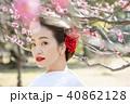 ポートレート 女性 結婚の写真 40862128
