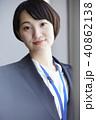人物 女性 ポートレートの写真 40862138