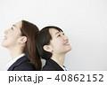人物 女性 ビジネスウーマンの写真 40862152