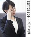 女性 頭痛 ビジネスウーマンの写真 40862153