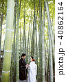 和装結婚式 新郎新婦 40862164