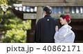 屋外 結婚 新郎新婦の写真 40862171