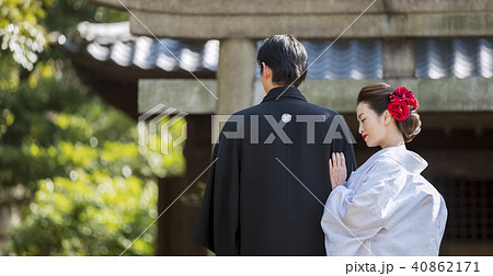 和装結婚式 新郎新婦 40862171