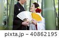 和装結婚式 新郎新婦 40862195