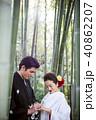 和装結婚式 新郎新婦 40862207
