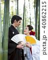 結婚 ブライダル 新郎新婦の写真 40862215