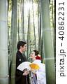 和装結婚式 新郎新婦 40862231