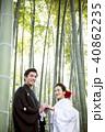 和装結婚式 新郎新婦 40862235