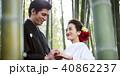 和装結婚式 新郎新婦 40862237