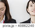 ビジネス ポジティブとネガティブ 40862240