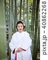 女性 結婚 花嫁の写真 40862268
