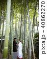 和装結婚式 新郎新婦 40862270