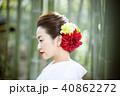 和装結婚式 花嫁 40862272