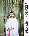 ポートレート 女性 結婚の写真 40862274