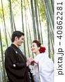 和装結婚式 新郎新婦 40862281