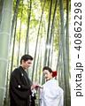 和装結婚式 新郎新婦 40862298