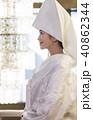 結婚 和 花嫁の写真 40862344